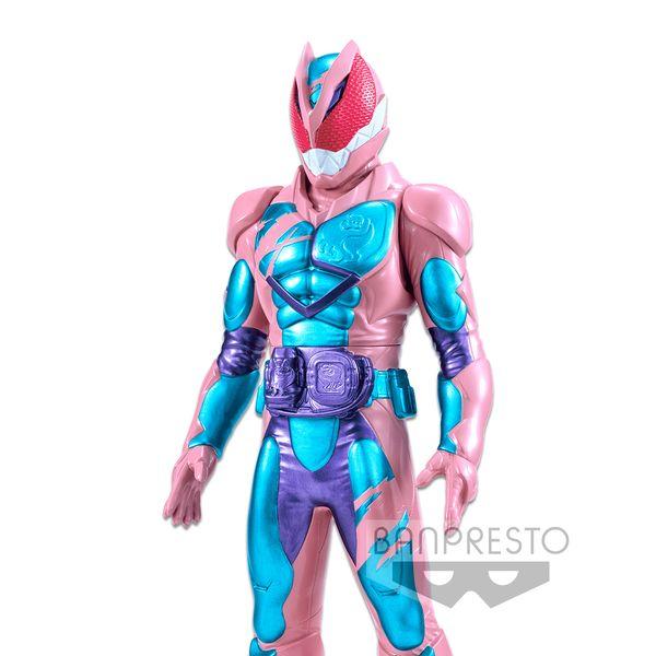 Figura Kamen Rider Revi Rex Genome Kamen Rider Revice Soft Vinyl Style Heroes