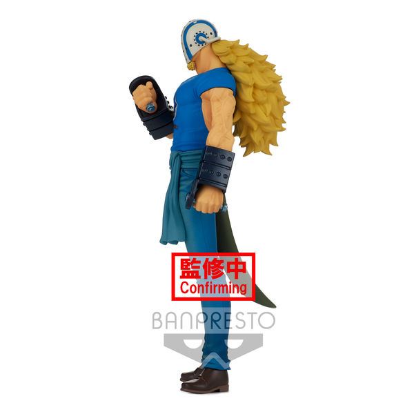 Figura Killer One Piece DXF The Grandline Men Wanokuni Vol 17