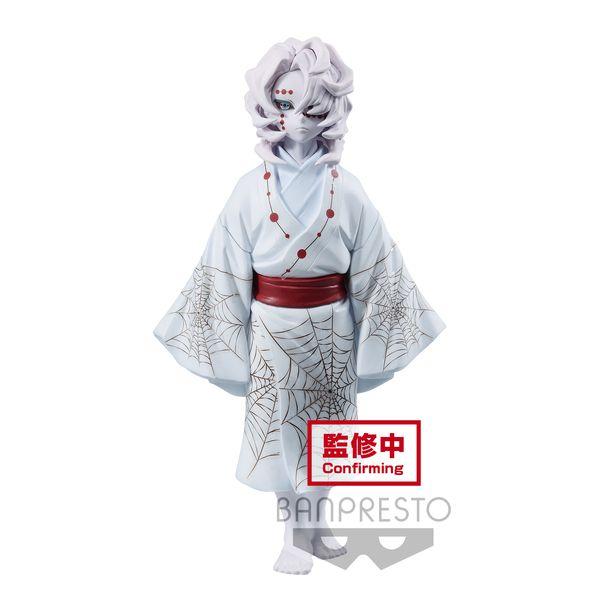 Figura Rui Kimetsu no Yaiba Demon Series Vol 2