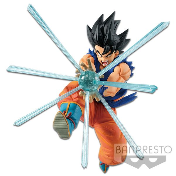 Figura Son Goku Dragon Ball Z GxMateria