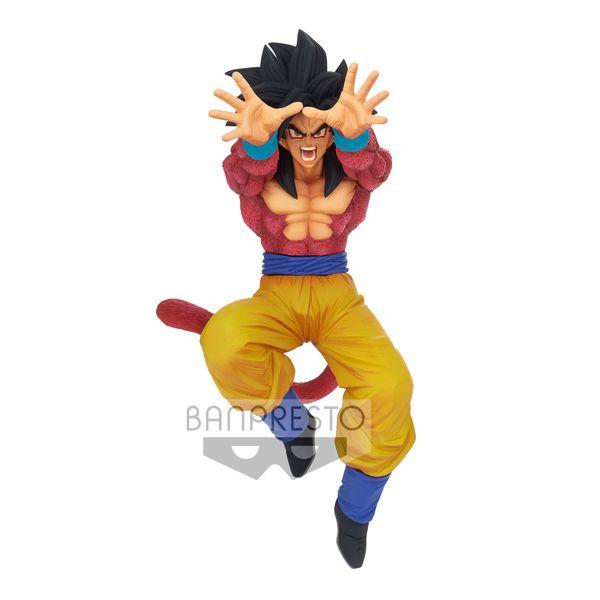 Son Goku SSJ4 Figure Dragon Ball GT Son Goku FES Vol 15