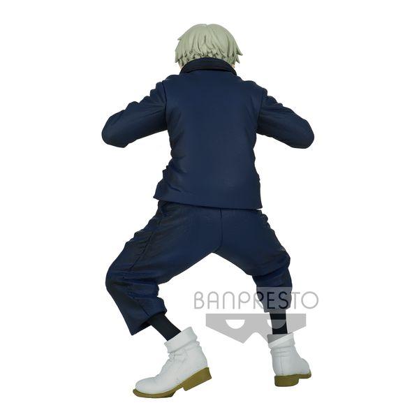 Toge Inumaki Figure Jujutsu Kaisen Banpresto