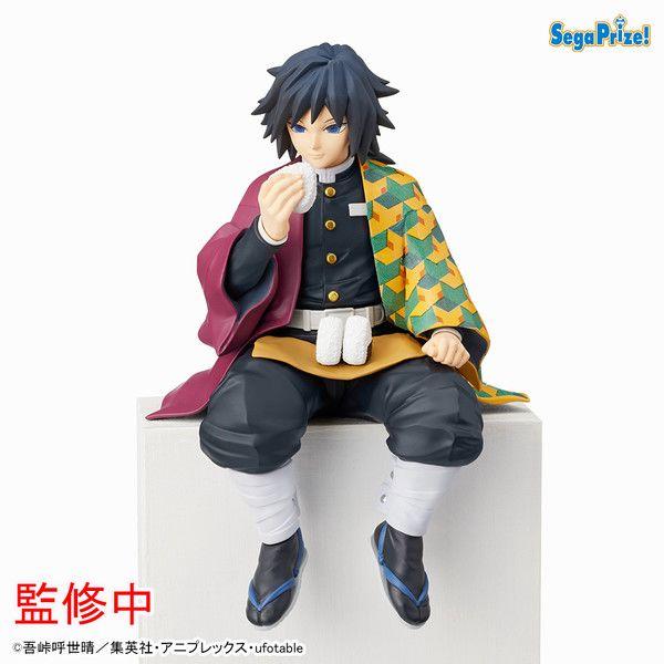 Figura Tomioka Giyu Kimetsu no Yaiba Premium Chokonose Figure