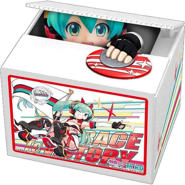 Hucha Racing Miku 2020 Chatting Bank 005 Hatsune MIku GT Project