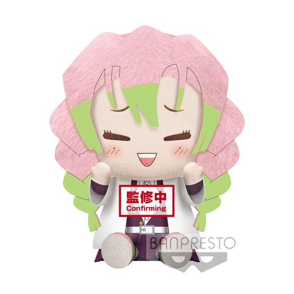 Mitsuri Kanroji Plush Kimetsu No Yaiba 20 cms