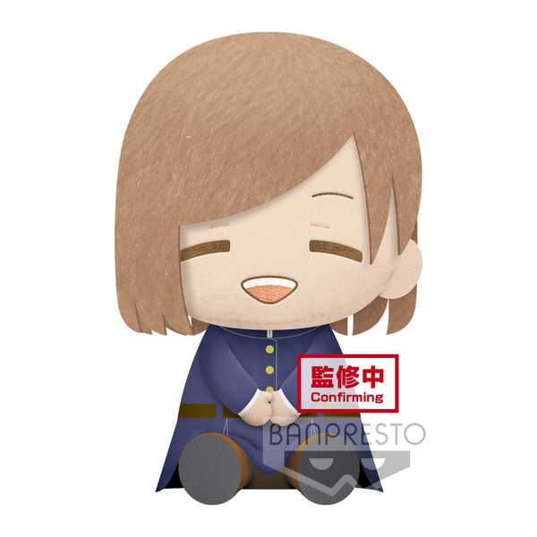 Nobara Kugisaki Plush Jujutsu Kaisen 20 cm