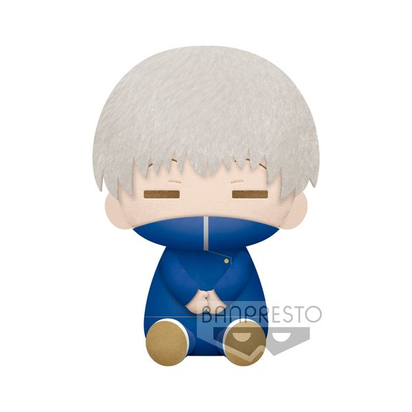 Toge Inumaki Plush Doll Jujutsu Kaisen 20 cms