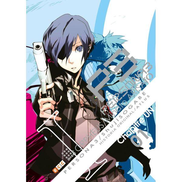 Persona 3 #01 (spanish) Manga Oficial ECC Ediciones