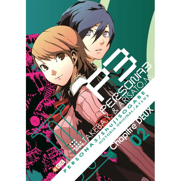 Persona 3 #02 Manga Oficial ECC Ediciones
