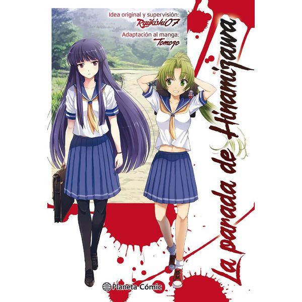 La Parada de Hinamizawa Manga Oficial Planeta Comic (spanish)