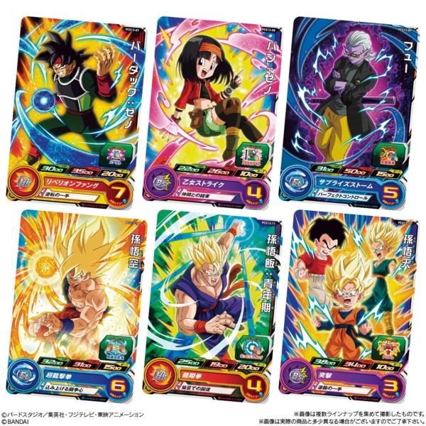 Gominola y Carta Coleccionable Super Dragon Ball Heroes Serie 13