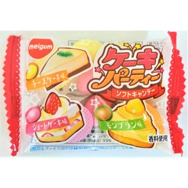 Caramelos Masticables sabor Pastel Meiji