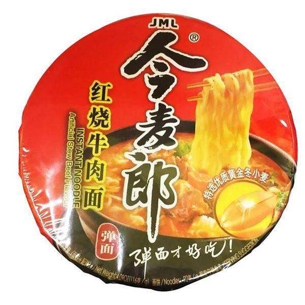 Instant noodles with beef flavor