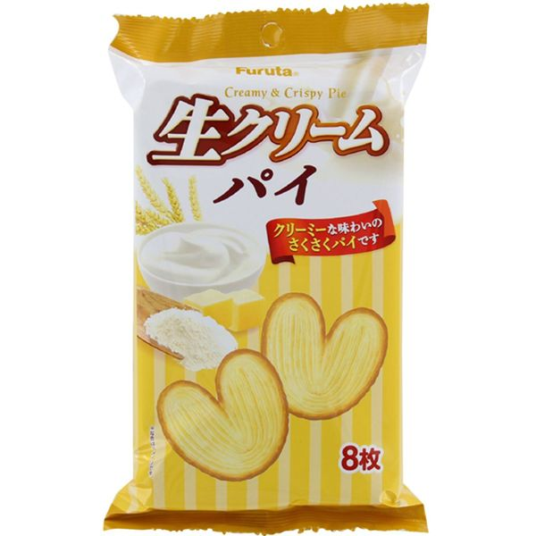 Galletas Creamy & Crispy Pie