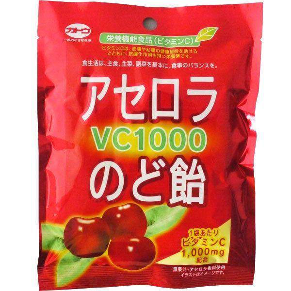 Bolsa de Caramelos de Cereza