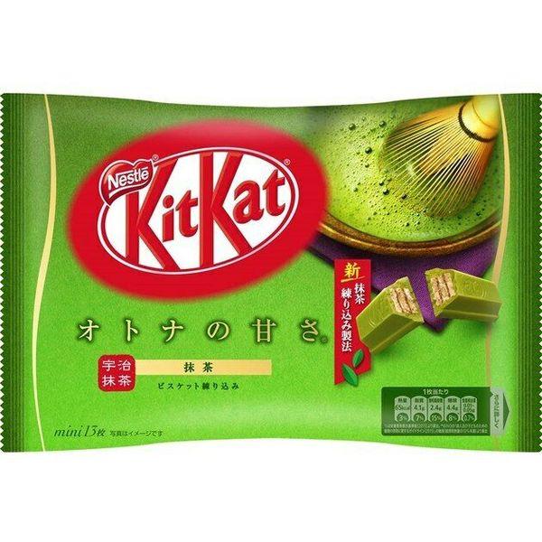 Bolsa de Kit Kat Mini sabor Matcha