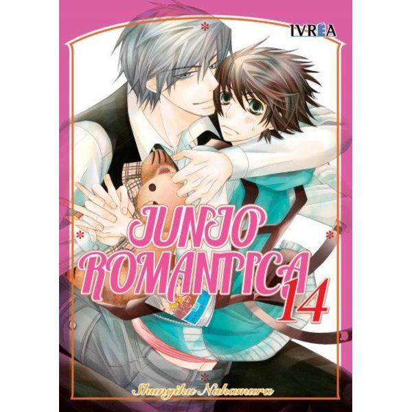 JUNJO ROMANTICA #14 (Spanish) Manga Oficial Ivrea