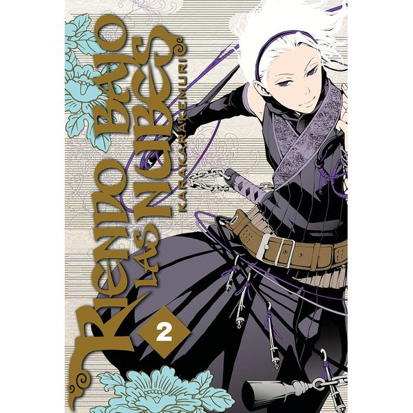 Riendo Bajo las Nubes (spanish) #02 Manga Oficial Milky Way Ediciones