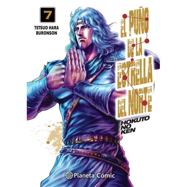 El Puño De La Estrella Del Norte #07 Manga Oficial Planeta Comic