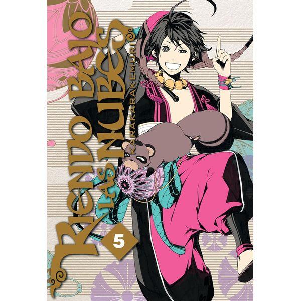 Riendo Bajo las Nubes #05 Manga Oficial Milky Way Ediciones