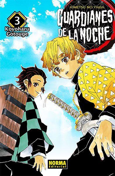 Guardianes De La Noche #03 Manga Oficial Norma Editorial