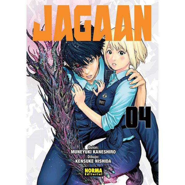 Jagaan #04 Manga Oficial Normal Editorial (spanish)