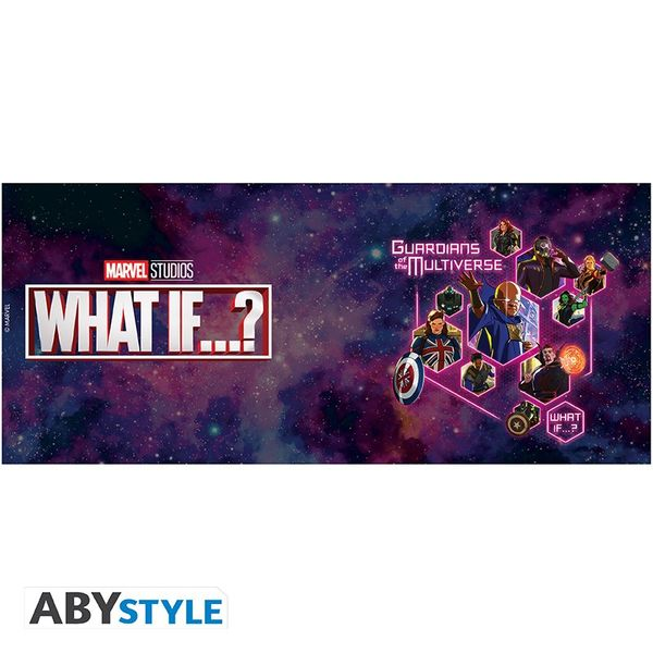 Guardians of the Multiverse Mug What If Marvel Comics 320 ml