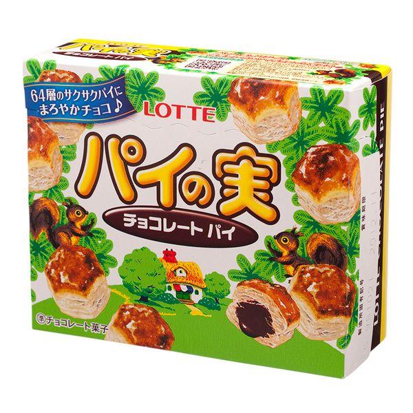 Mini Pastelitos de Chcolate