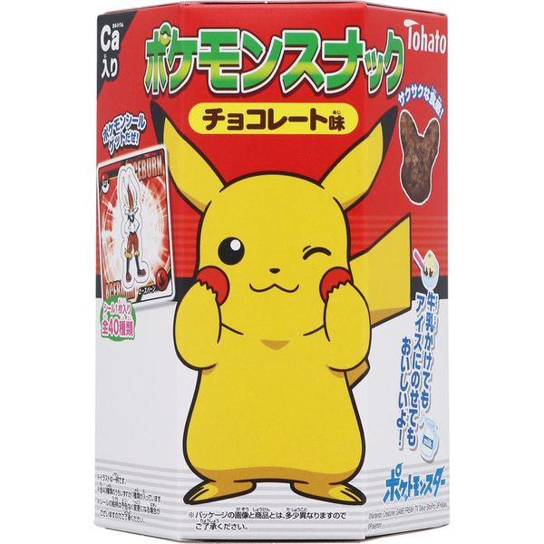 Chocolate Cookies Pikachu Pokémon