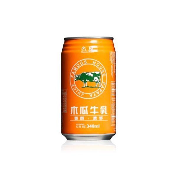 Bebida de Papaya and Milk