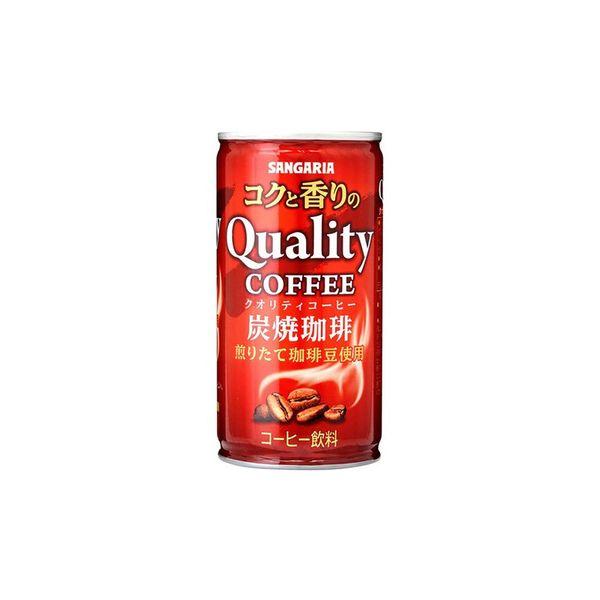 Cafe Quality Sangaria