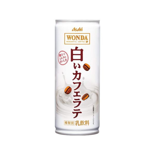 Café Wonda Latte Blanco