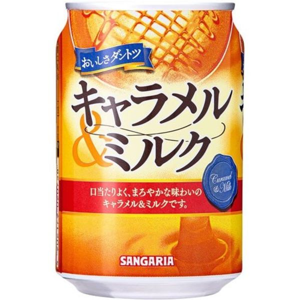 Caramel and Milk Flavored Soft Drink