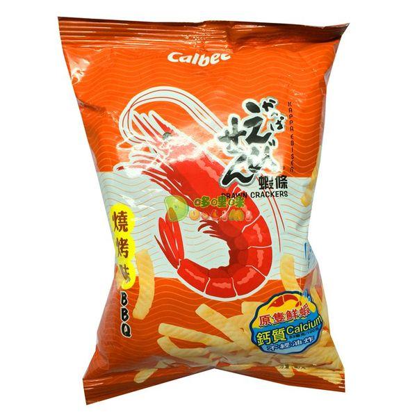 Snack de Gamba sabor Barbacoa