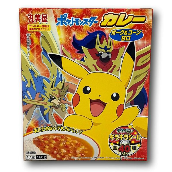 Japanese Curry Sauce with Pork and Corn Pokemon Sword and Shield