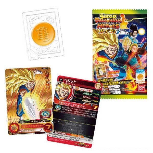 Super Dragon Ball Heroes Card Vol. 7 Jelly
