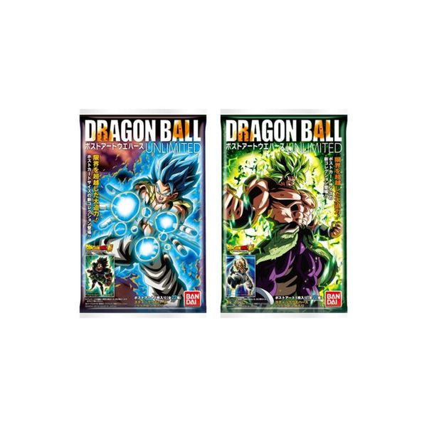 Galleta Dragon Ball Super Post Art Wafer