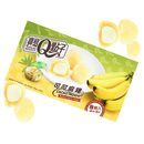 Box of Mochis Banana Cacao