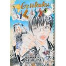 Genkaku Picasso #02 Manga Oficial Milkyway Ediciones (spanish)