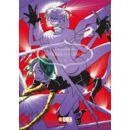 La Tierra De Las Gemas #03 Manga Oficial ECC Ediciones