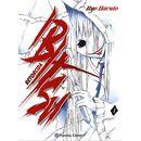 Ibitsu Retorcida #01 Manga Oficial Planeta Comic