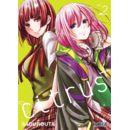Citrus+ #02 Manga Oficial Ivrea