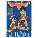 Dragon Quest Emblem of Roto #08 Manga Oficial Planeta Comic
