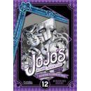 Jojo's Bizarre Adventure Diamond is Unbreakable #12 Manga Oficial Ivrea