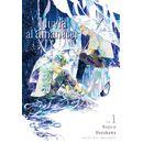 Lluvia Al Amanecer #01 Manga Oficial Milky Way Ediciones