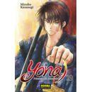 Yona, la princesa del Amanecer #29 Manga Oficial Norma Editorial