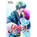 Yona, la princesa del Amanecer #30 (Edición Especial) Manga Oficial Norma Editorial (Spanish)