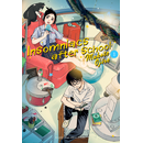 Insomniacs After School #01 Manga Oficial Milky Way Ediciones