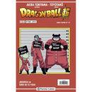 Dragon Ball Super #57 (Serie Roja #268) Manga Oficial Planeta Comic (Spanish)