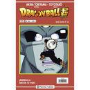 Dragon Ball Super #58 (Serie Roja #269) Manga Oficial Planeta Comic (Spanish)